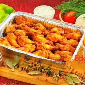 90American_Chicken_Wings_b-logo